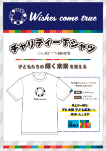FC大阪Tシャツ wishes